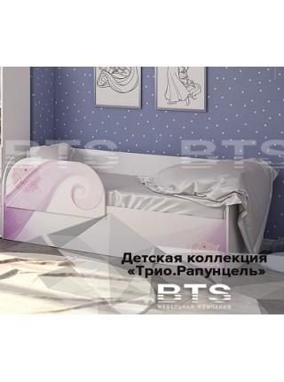 """Кровать Трио """"Рапунцель"""""""