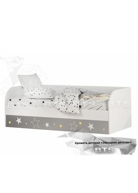 """Кровать Трио """"Звездное детство"""""""