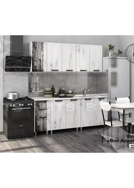 Кухонный гарнитур  «Bon Appetit Дуб винтаж 2м»