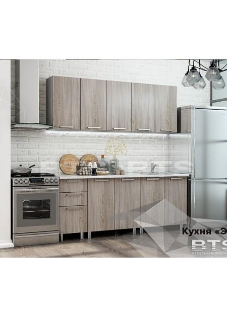 Кухонный гарнитур  «Эко 2м»