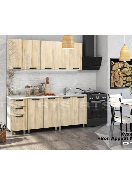 Кухонный гарнитур  «Bon Appetit Клен медовый 2м»