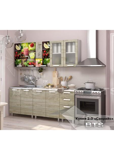 Кухонный гарнитур  «Санрайс 2м»