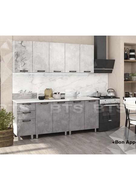 Кухонный гарнитур  «Bon Appetit Серый камень 2м»