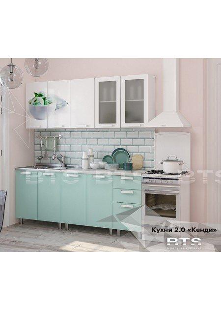 Кухонный гарнитур  «Кенди 2м»
