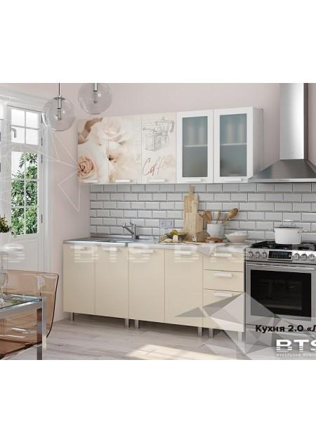 Кухонный гарнитур  «Латте 2м»