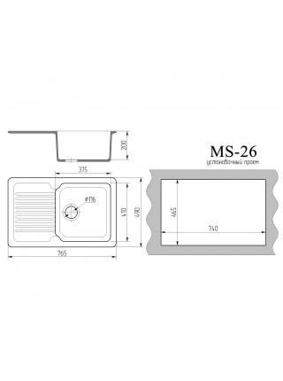 """Мойка """"Ms 26"""""""