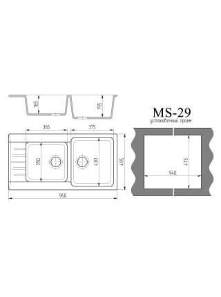 """Мойка """"Ms 29"""""""
