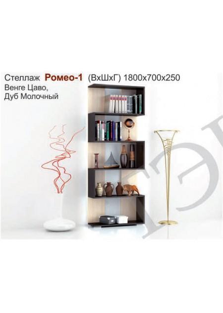 Стеллаж «ромео-1» венге / дуб молочный