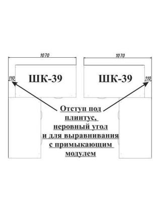 """Шкаф угловой """"Монако ШК-39"""""""