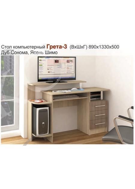 Компьютерный стол «Грета №3» ясень шимо / дуб сонома