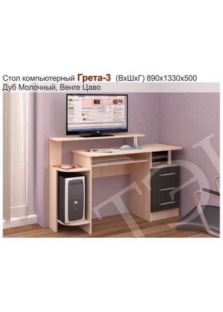 Компьютерный стол «Грета №3» венге / дуб молочный