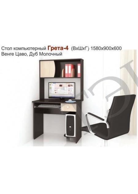 Компьютерный стол «Грета №4» венге / дуб молочный