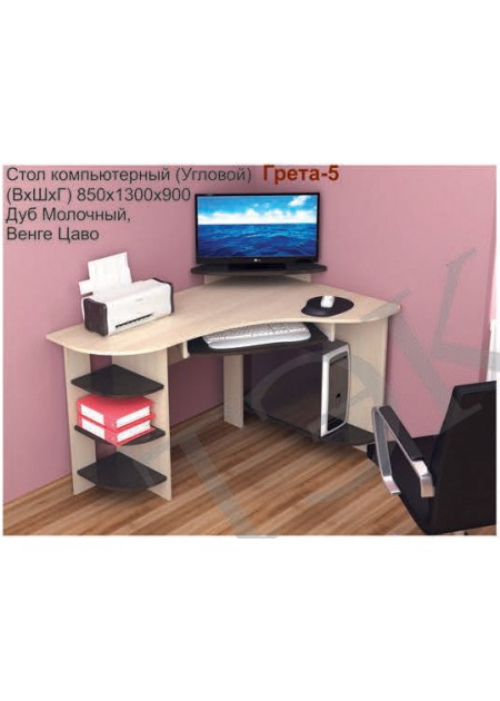 Компьютерный стол «Грета №5» венге / дуб молочный